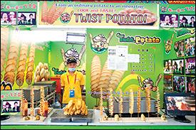 Chinese Fast Food copyright Anja Hitzenberger